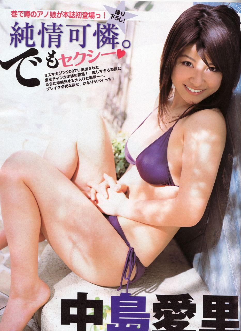 中島愛里のマシュマロGカップ水着グラビアがエロい!画像まとめ
