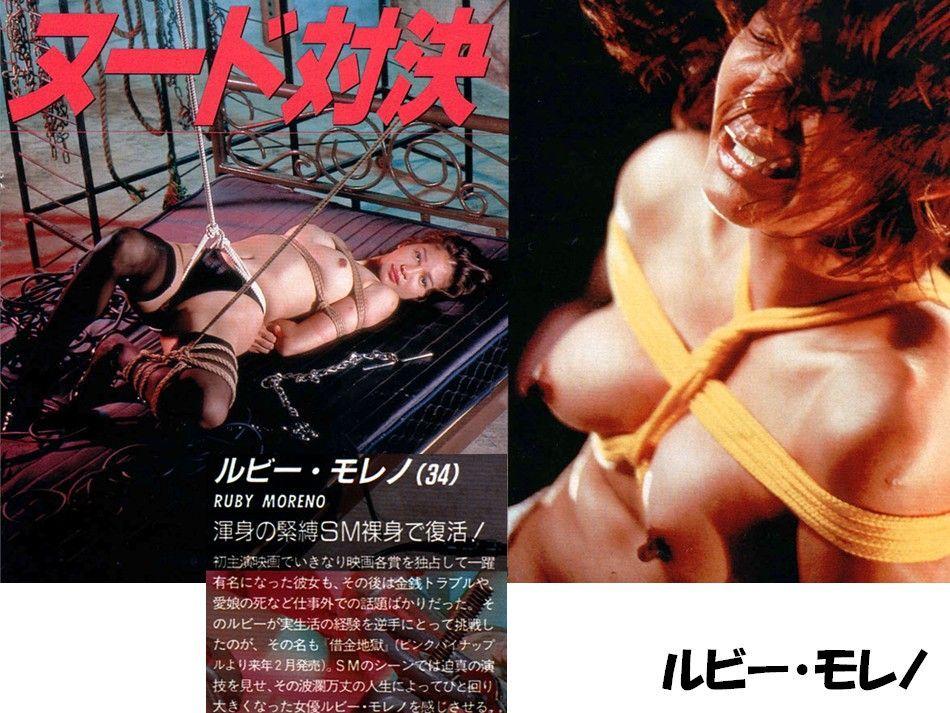 ルビー・モレノのスレンダーヌード!ヘアーや乳首までくっきり!画像まとめ(11枚)