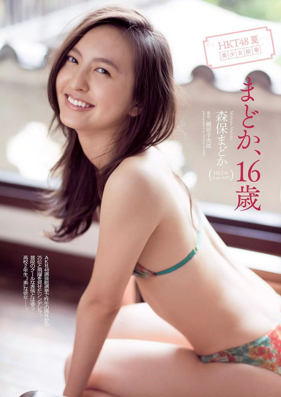 HKT48森保まどかのグラビアがエロい!色白の美脚とくびれがたまらない画像まとめ2(29枚)