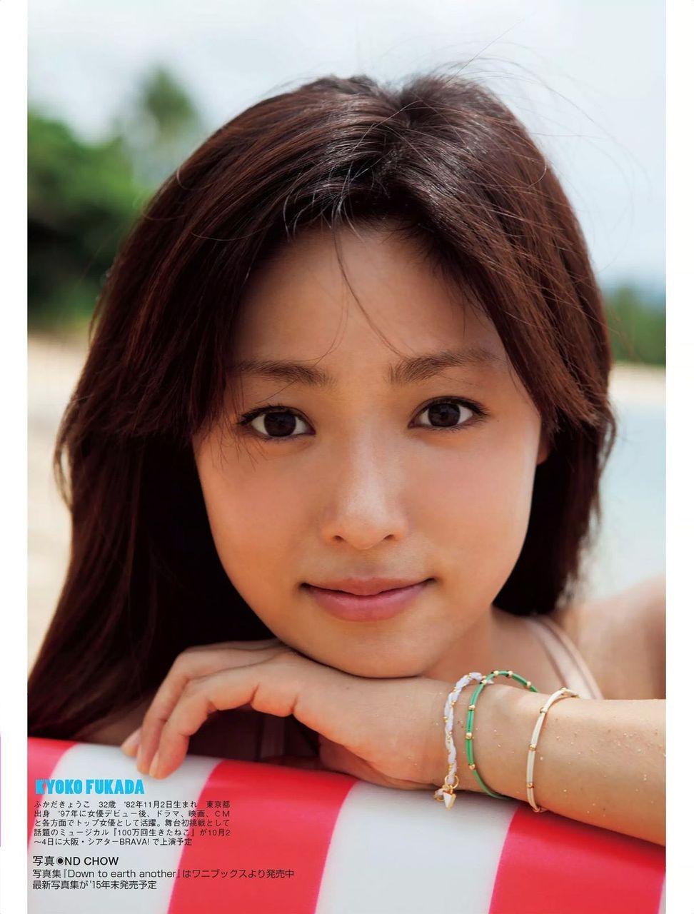国民的女優深田恭子のグラビアが素晴らしい!グラビア画像まとめ(23枚)